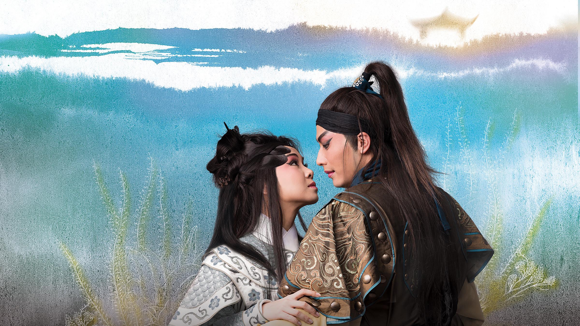 粵劇《百花亭贈劍》
