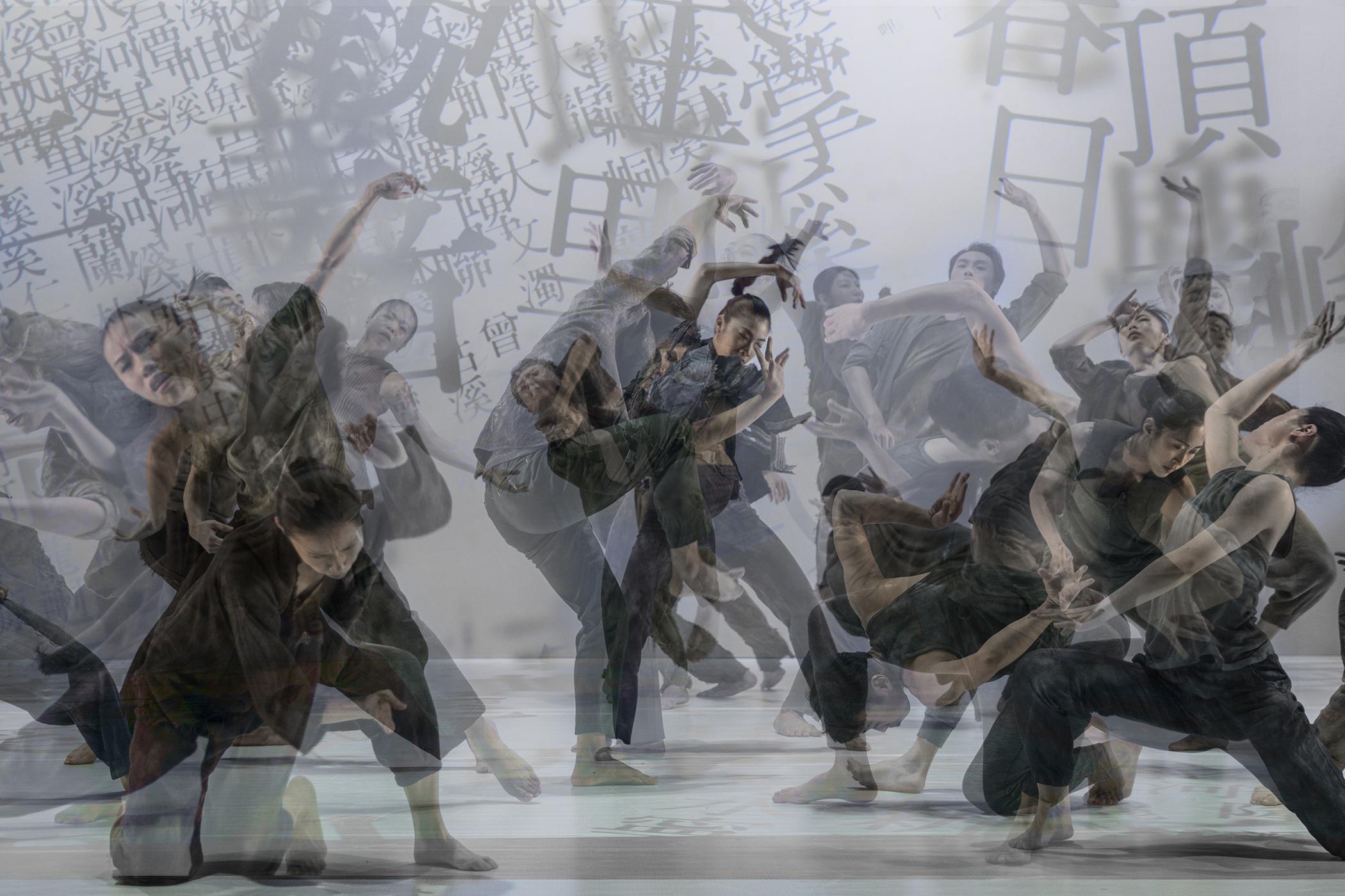 雲門舞集 關於島嶼 攝影_劉振祥