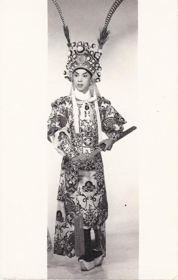李奇峰年青時代的粵劇演員扮相