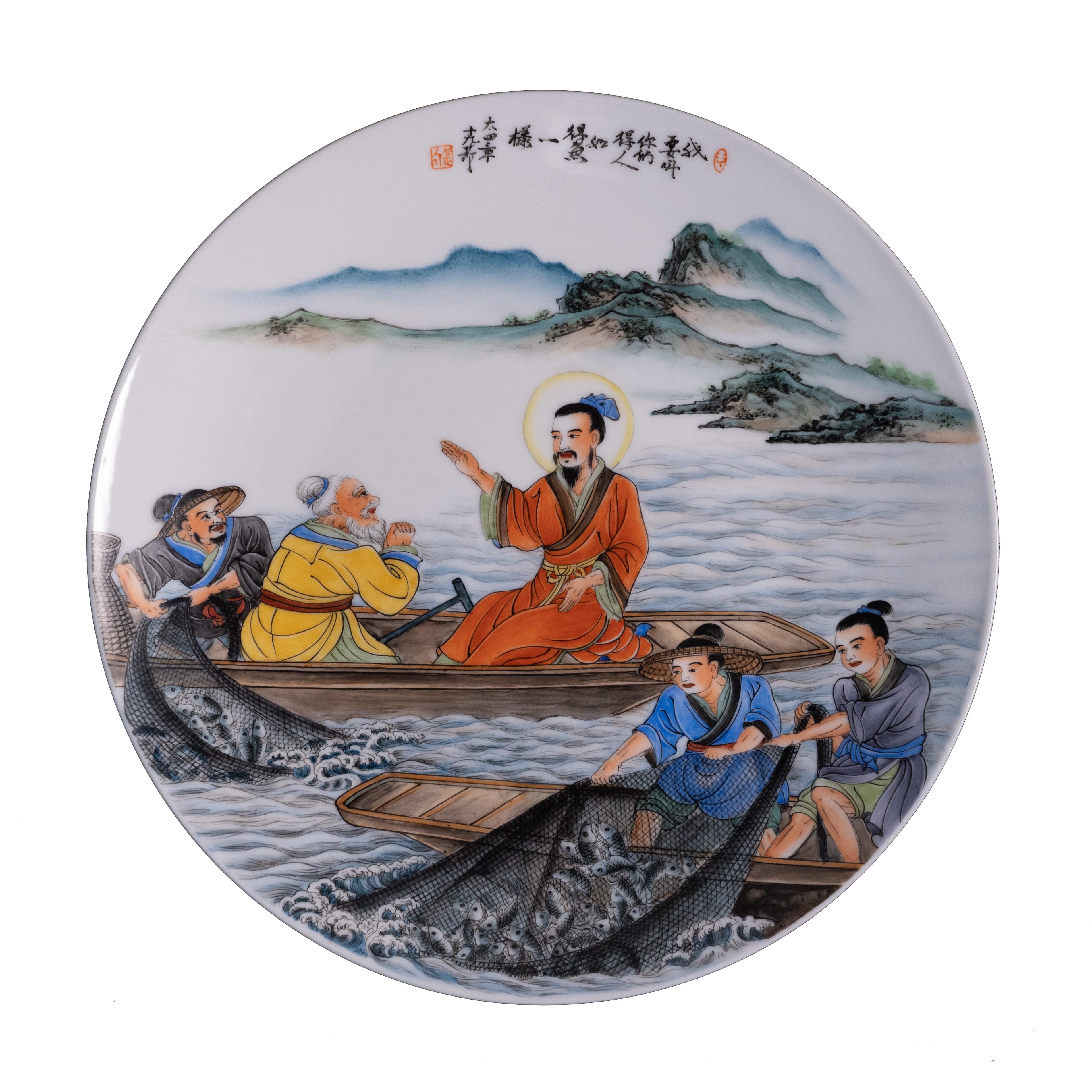 《彼得認耶穌為主》 ―― 道風山基督教叢林出產多款福音瓷碟,皆取材自《聖經》相關事蹟。圖片由道風山基督教叢林提供