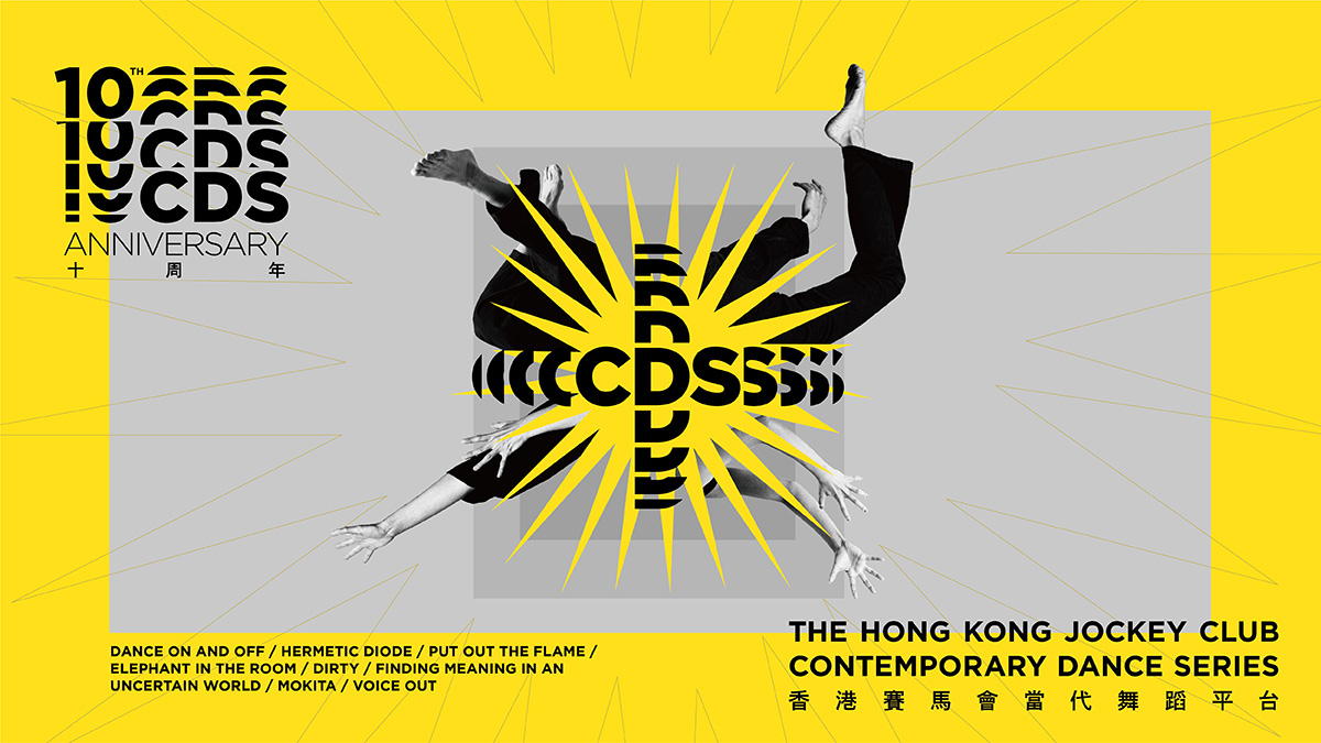Towards Full Flowering: Looking Back at a Decade of the Hong Kong Jockey Club Contemporary Dance Series