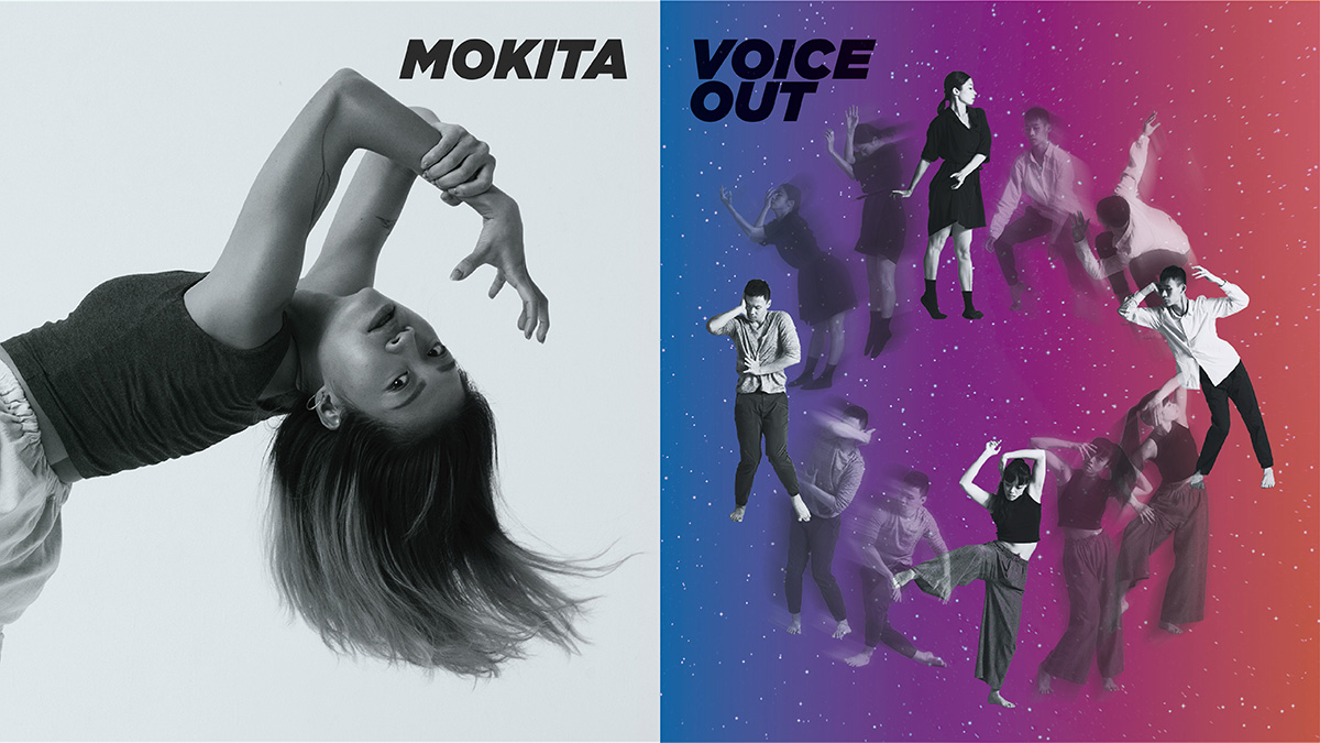 Hong Kong Jockey Club Contemporary Dance Series 10th Anniversary<br><i>Mokita</i> / <i>Voice Out</i>